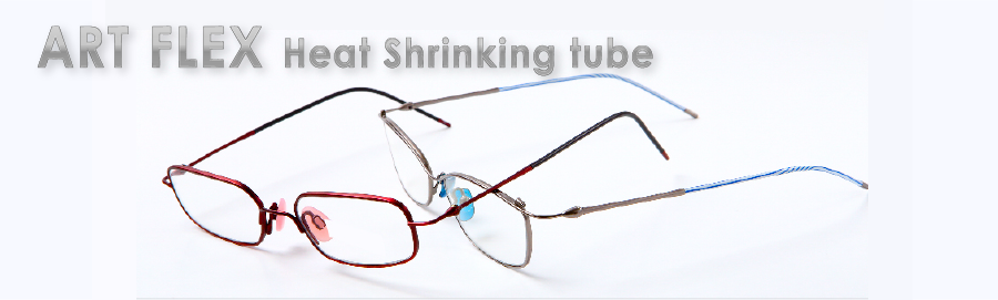 画像:ART FLEX Heat Shrinking tube